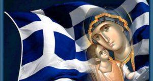 Η Παναγία των Ελλήνων: «Αυτός ο λαός θα αντέξει γιατί αγαπάει την Παναγία»
